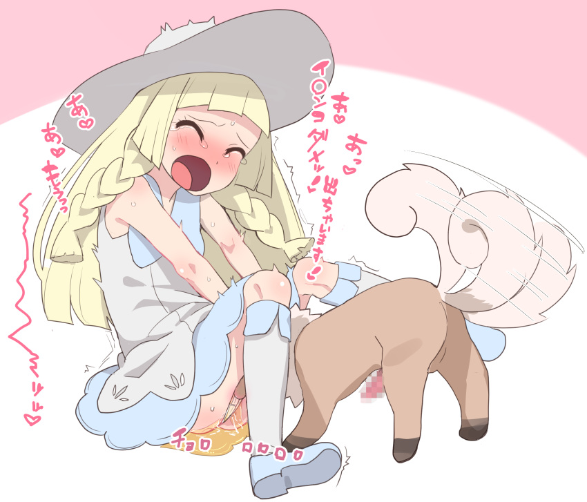 is lillie pokemon how old Gay dragon ball z porn comics